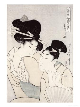 The Pleasure of Conversation, from the Series Tosei Kobutsu Hakkei