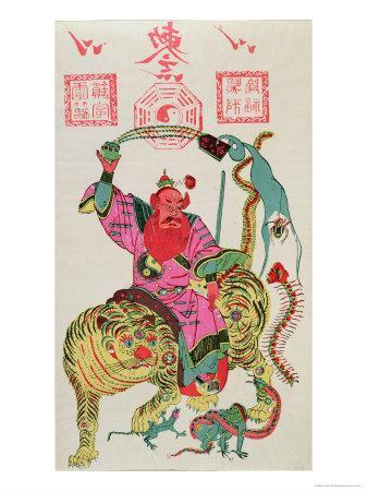 Illustration of a Divinity Employing Exorcism and Throwing from a Magic Bowl Five Poisonous Animals
