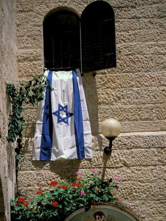 Jewish Quarter, Jerusalem, Israel