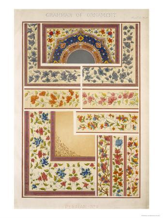 Persian No 5, Plate XLVII, from The Grammar of Ornament by Owen Jones