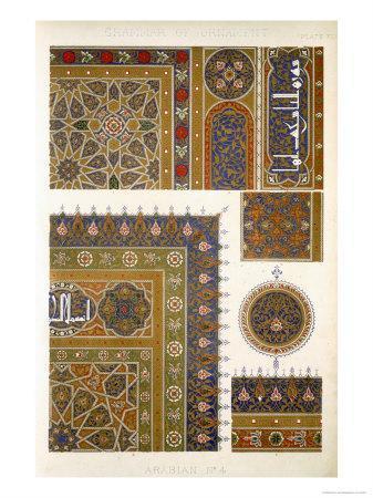Arabian No 4, Plate XXXI, from The Grammar of Ornament by Owen Jones