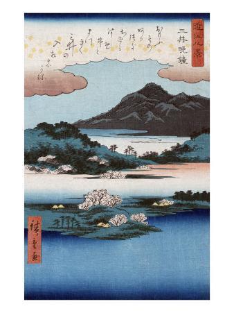 Temple Bell at Mii, Japanese Wood-Cut Print