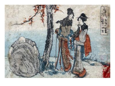 Women Watch a Man Attemping to Lift an Object, Japanese Wood-Cut Print
