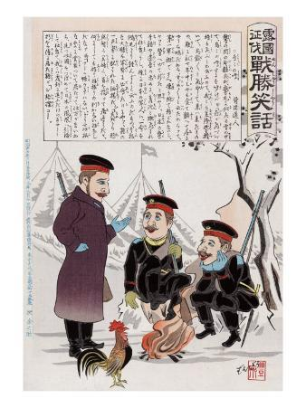 Russian Soldiers and a Rooster around a Campfire, Japanese Wood-Cut Print