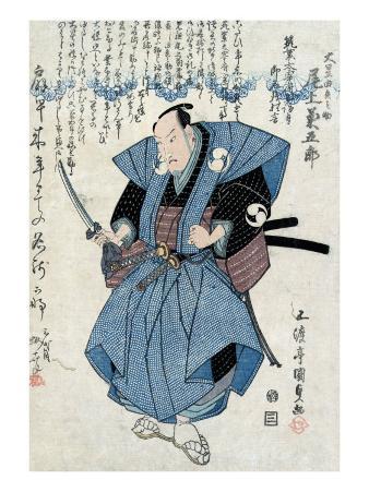 Actor Onoe Kikugoro III as Oboshi Yuranosuke, Japanese Wood-Cut Print