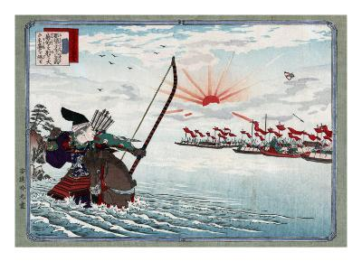 The Warrior Nasu no Yoichi, Seated on a Horse, Shooting an Arrow, Japanese Wood-Cut Print