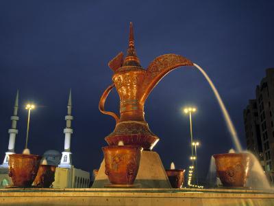 Water Jar Sculpture, Fujairah, United Arab Emirates