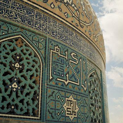 Detail, Sheikh Lutfullah Mosque, Isfahan, Iran, Middle East