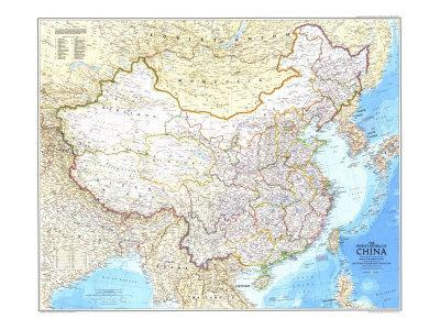China Map Poster.1980 Peoples Republic Of China Map Posters By National Geographic