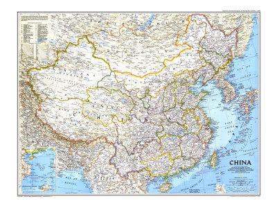 1991 China Map