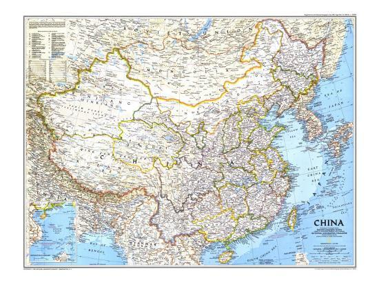 China Map Poster.1991 China Map Poster By National Geographic Maps At Allposters Com