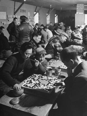 Japanese Go Game Being Played at Alien Relocation Camp