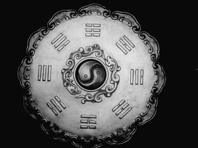Chinese Symbol from Jade Collection, American Museum of Natural History