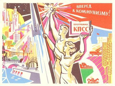 Russian Program