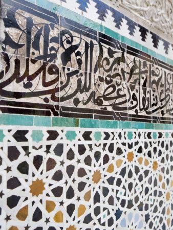 Arabic Calligraphy and Zellij Tilework, Bou Inania Medersa, Medina, Fez, Morocco
