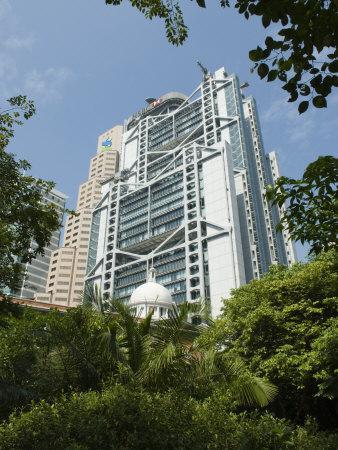 Hsbc Building, Hong Kong, China