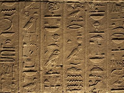 Hieroglyphs Adorn the Walls of the Temple of Philae, UNESCO World Heritage Site, Near Aswan, Egypt