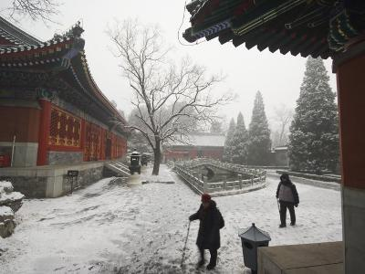 Visitors to a Temple after Winter Snow, Fragrant Hills Park, Western Hills, Beijing, China