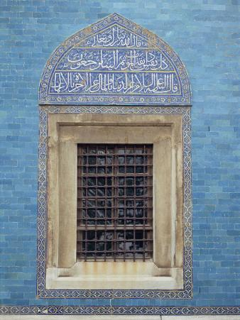 Detail of Window with Arabic Script on Tilework Above, Green Mosque in Bursa, Anatolia, Turkey