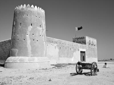 Al-Zubarah Fort, Qatar