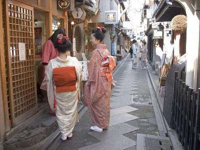 Maiko Street, Kyoto, Japan