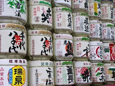 Traditional Sake Barrels at Meiji Jingu Shrine, Tokyo, Japan, Asia