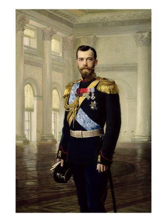 Portrait of Emperor Nicholas II, 1900
