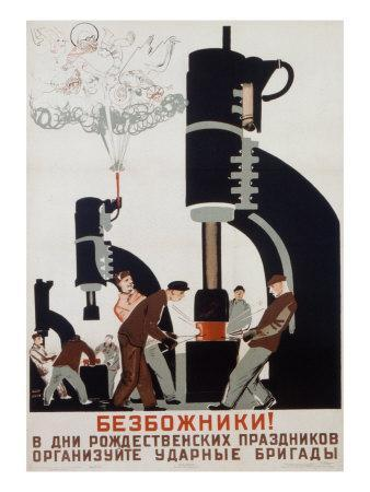 Poster Depicting a Soviet Factory, 1931