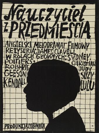 To Sir With Love, Polish Movie Poster, 1967