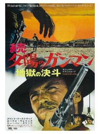 The Good, The Bad and The Ugly, Japanese Movie Poster, 1966