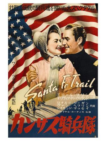 Santa Fe Trail, Japanese Movie Poster, 1940