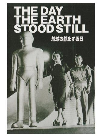 The Day The Earth Stood Still, Hong Kong Movie Poster, 1951