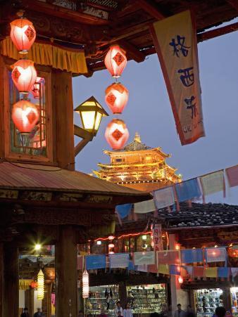 Shangri-La, Formerly Zhongdian, on the Tibetan Border, Shangri-La Region, Yunnan Province, China
