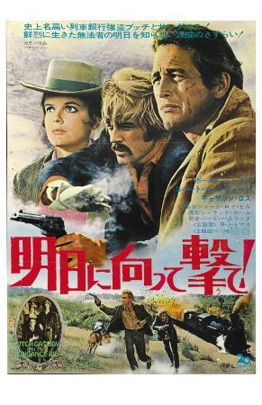 Butch Cassidy and the Sundance Kid, Japanese Movie Poster, 1969