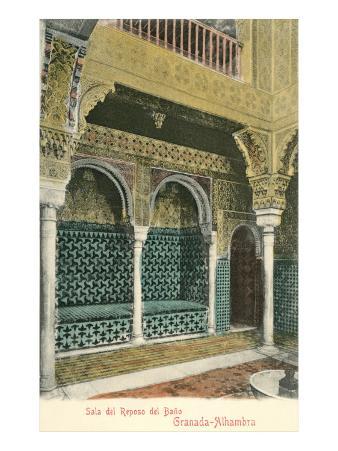 Room of Bathing Repose, Alhambra, Granada, Spain