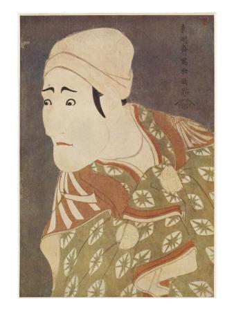 Morita Kanya Japanese Kabuki Actor