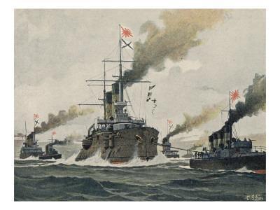Battle of Tsushima Strait