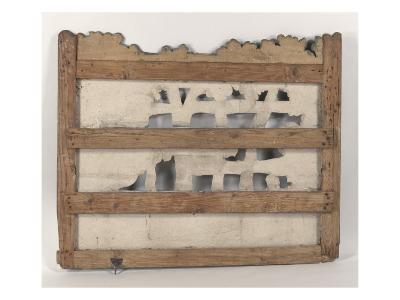 Element of Scene Frame Representing a Break with Bush