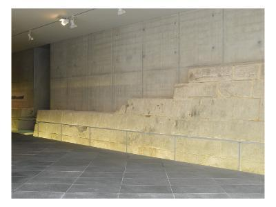"""Speaker of the """"Yellow Ditches"""" Wall of Charles Ix"""