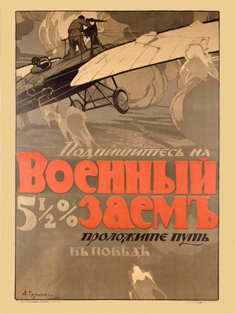 WWI Russian Biplane Fighter Poster