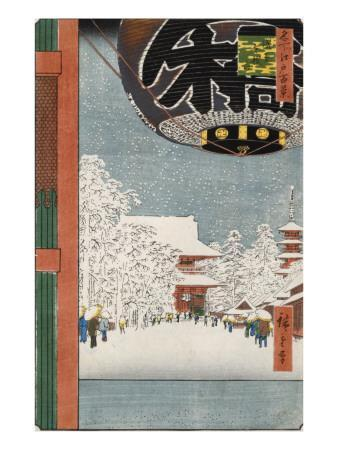 Kinryuzan Temple at Asakusa, from the Series 'One Hundred Views of Famous Places in Edo'