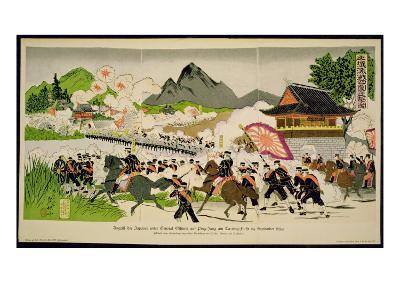 Japanese Defeat Chinese at Ping-Yang, Korea in September, 1894 During the Sino-Japanese War