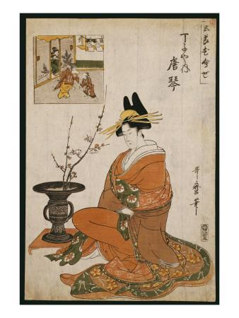 The Courtesan, Karakoto of the Chojiya, Seated by an Arrangement of Plum Flowers