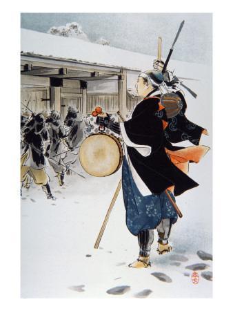 The 47 Ronin under the Leadership of Oishi Yoshio Destroying Kira's House