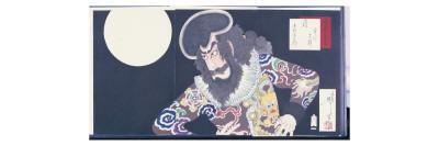 The Actor Ichikawa Danjuro Ix in the Role of the Pirate Kezori Kuemon