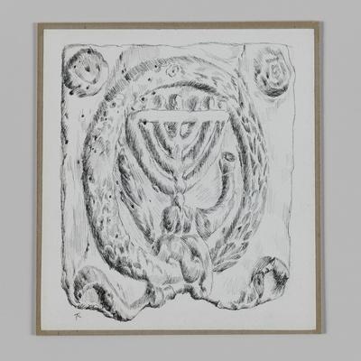 Judaic Ornament, Illustration from 'The Life of Our Lord Jesus Christ'
