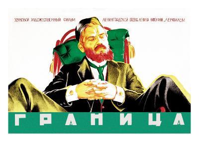 Border: A Jewish Soviet Film