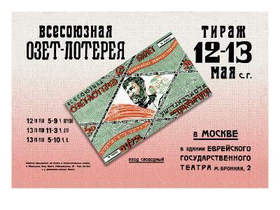 Biobidjan Lottery Ticket