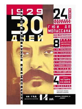 30 Days, 1929