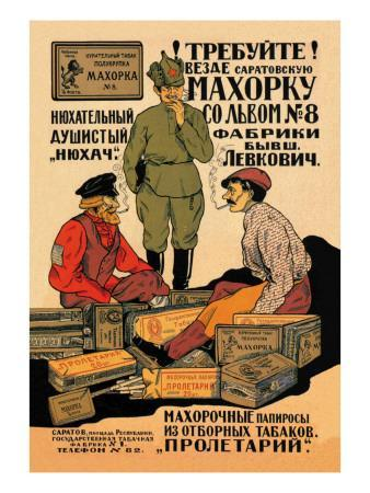Demand Saratov Shag Tobacco